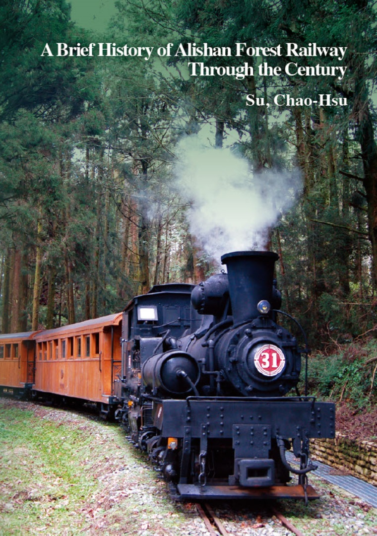 A Brief History of Alishan Forest Railway Through the Century- Su, Chao-Hsu