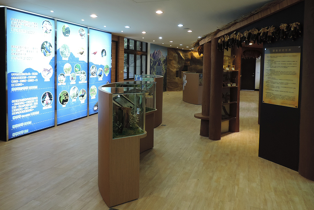 Alishan Ecological Education Museum