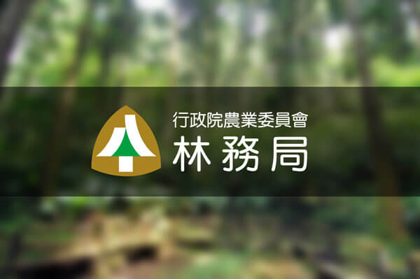 Taiwan's First National-Level Cultural Landscape Alishan Forest Railway